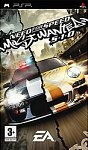 Need for Speed: Most Wanted 5.1.0. PSP