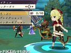 Pantalla The Alliance Alive