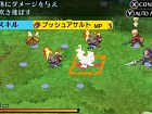 Imagen 3DS Radiant Historia: Perfect Chronology
