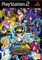 Seiya: The Hade