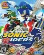 Sonic Riders PC