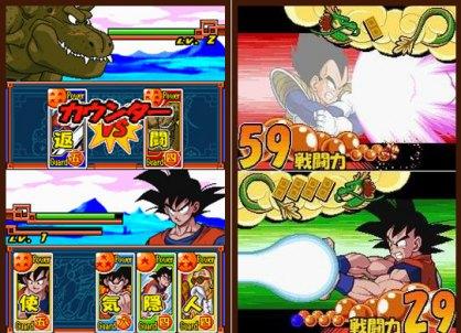 Aportes de ROMS de Nintendo DS en VicioJuegosHD Dragon_ball_z_harukanaru_densetsu-313500