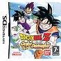 Dragon Ball Z Goku Densetsu DS