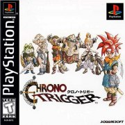 Chrono Trigger PS1