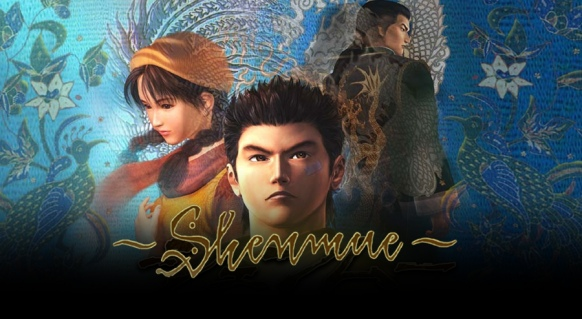 Reportaje de Memorias Retro: Shenmue