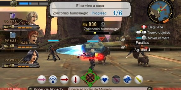 Xenoblade Chronicles Wii