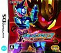 Mega Man Star Force 3: Red Joker