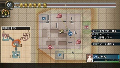 Valkyria Chronicles 2 PSP