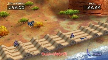Excitebike World Challenge Wii