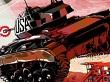 Mars Mode (World of Tanks)