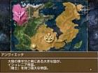 White Knight Chronicles Origins - Pantalla