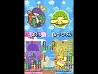 Puyo Puyo 20th Anniversary - Imagen DS