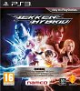 Tekken Hybrid PS3