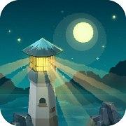 To The Moon HD iOS