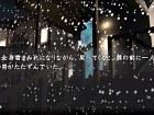 New Kamaitachi no Yoru - Pantalla