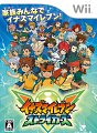 Inazuma Eleven Strikers 2012 Xtreme Wii