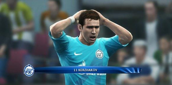 PES 2013 (PlayStation 3)