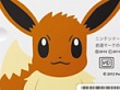 Pokmon Eevee tendr su propia edicin especial de Nintendo 3DS XL