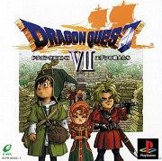 Dragon Quest VII PS1