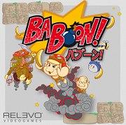 Carátula de Baboon! - Vita