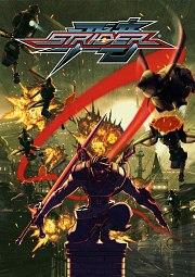 Carátula de Strider - Xbox 360