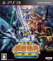 Super Robot Wars OG Kishin 3