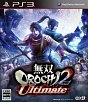 Warriors Orochi 2 Ultimate