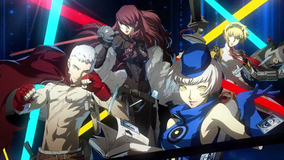 Persona 4 The Ultimax Ultra análisis