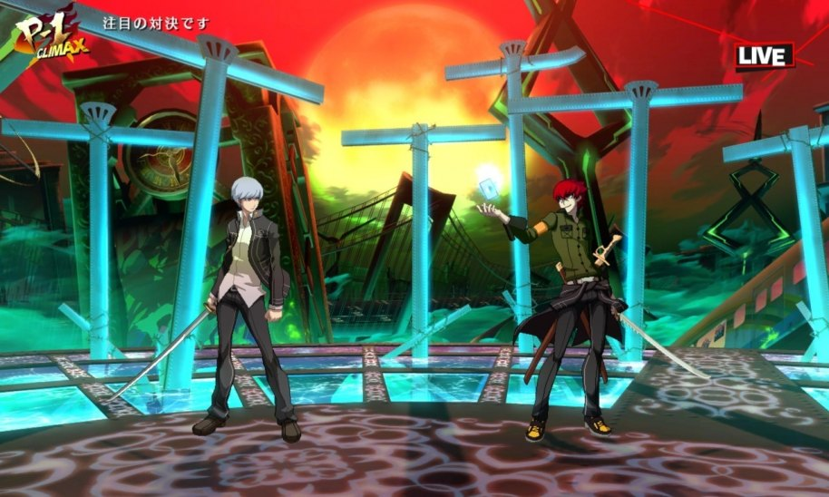 Persona 4 The Ultimax Ultra PS3