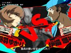 Persona 4: The Ultimax Ultra