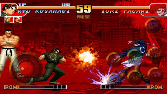 The King of Fighters �97 Android