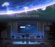 Steam Machines Linux