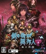 Carátula de Stranger of Sword City - Xbox 360