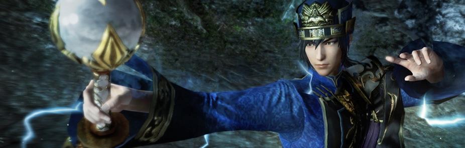 Análisis Dynasty Warriors 8 Empires