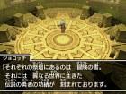 Imagen Dragon Quest XI
