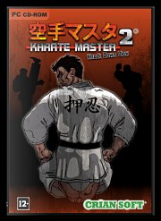 Karate Master 2: Knock Down Blow