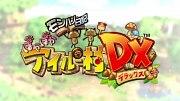 Monster Hunter Diary 3DS