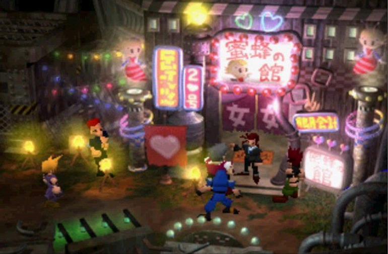Entra del Honey Bee (Captura Final Fantasy VII original)
