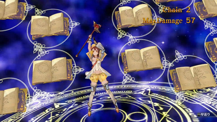 Atelier Sophie The Alchemist Vita