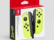 Nintendo presenta los nuevos Joy-Con amarillo neón