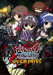 Phantom Breaker: Grounds Overdrive
