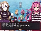 Criminal Girls 2 Party Favors
