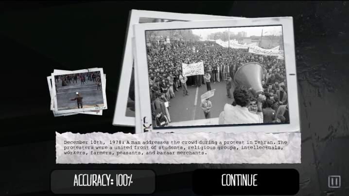 1979 Revolution - Pantalla