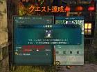 Ni no Kuni 2 Revenant Kingdom - Imagen