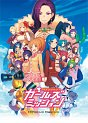 Medabots: Girls Mission