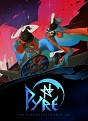 Pyre Linux