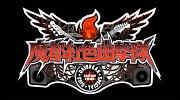 Carátula de Tokyo Twilight Ghost Hunters Daybreak: Special Gigs - Vita
