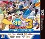 Sega 3D Fukkoku Archives 3