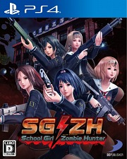 School Girls / Zombie Hunter PS4