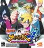 Naruto Shippuden: Ultimate Ninja Storm 4 - Road to Boruto Nintendo Switch